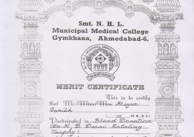 Merit Certificate NHL Medical College in Ahmedabad