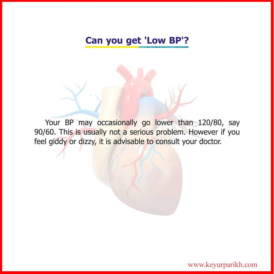 Can you get 'Low BP'?